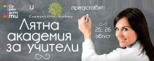 teachers-academy-COM-SITE-bigger